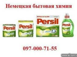 Предлагаю Persil без фосфатов