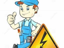 Предлагаю услуги электрика в Кривом Роге
