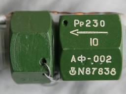 Предохранительный клапан АП-052 продам