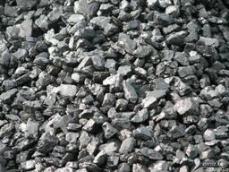 Предприятие продаст уголь ДГ