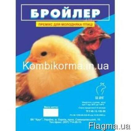 Премикс и БМВД для бройлера, утки, несушки, кролика, телят.