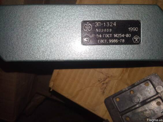 Преобразователь электропневматический ЭП-1324.