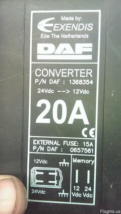 Преобразователь напряжения 24-12V DAF XF95 1368354