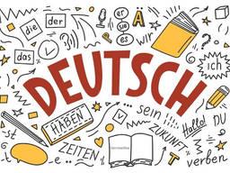 Преподаватель немецкого и английского языка