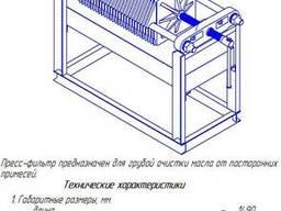 Прес-фільтр КПМ-400.36.000