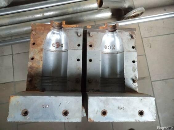 Пресформа 0,6л №136 на півавтомат видувна машина мод ПАВ-0,1