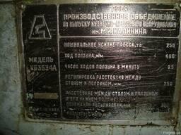 Пресс двухкривошипный КБ3534А усилием 250 т