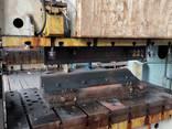 Пресс двукривошипный штамповочный Erfurt PKZZ III 250.1 FS - photo 5