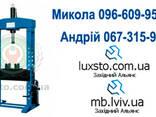 Пресс гидравлический, прес гідравлічний oma 660 15т - фото 1
