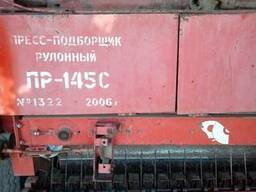 Пресс-подборщик рулонный ПР-145 С