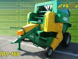 Пресс-подборщик рулонный ПРП-160 (1, 50 х 1, 20 м). ..
