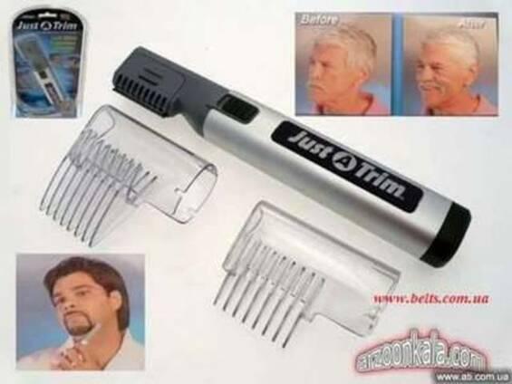 Прибор для стрижки и моделирования волос Just A Trim (Джаст