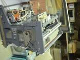 Прибор КСП-4 гр. РК-15, 700-1500 гр. 1 т. - фото 3