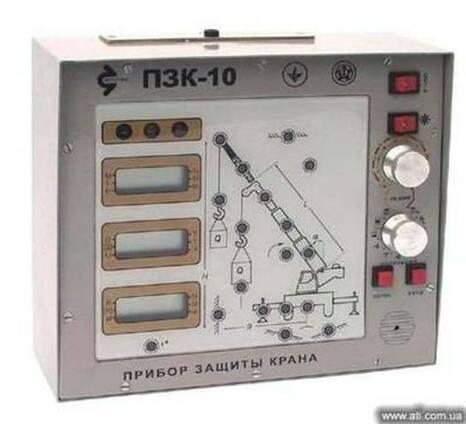 Прибор защиты крана перегрузок ПЗК-10 аналог ОНК-М