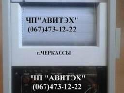 Приборы регистрирующие РП160, РП160м1, РП 160, РП 160м1