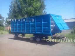 Прицеп тракторный 3ПТС - 12
