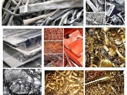 Прием металлолома