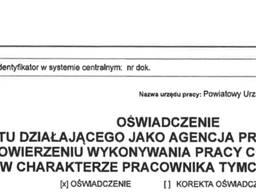 Приглашение для открытия польской национальной рабочей визы