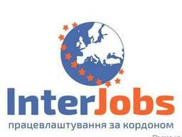 Приглашение для открытия польской рабочей визы
