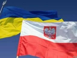 Приглашение на шенген визы Польша .бизнес. робочая!