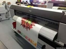 Принтер,плоттер EPSON GS 6000