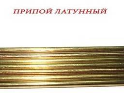 Припой ЛК 62-0, 5