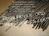 Припой медно-фосфорный ПМФ , ПМФОЦр 6-4-0,03 - фото 2