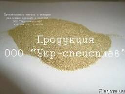 Припой серебряный Пср45 порошок