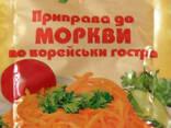 Приправа для морковки по корейски острая 30 гр. ТМ Мелисса. - фото 1