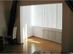 Балкон к Комнате/Кухне Вырезать Проход Окно/Дверь