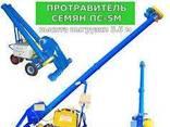 Протравливатель Протравитель Загрузчик семян-1250 тн/ч БДТ - photo 2