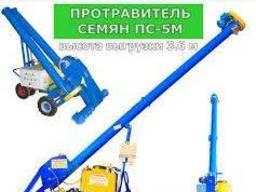 Протравливатель-зернопогрузчик семян шнековый 1-300 т/ч Плуг