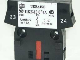 Приставки ПКБ-11, ПКБ-01, ПКБ-10