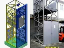Приставной подъёмник-лифт.
