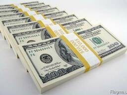 Привлечение финансовых ресурсов (кредиты, инвестиции).