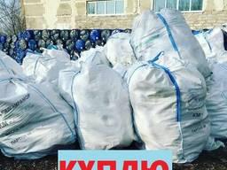 Прийом Біг Бегів на переробку по Україні від 1т.