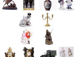 Приём: бронза, янтарь, серебро, чугун, кость