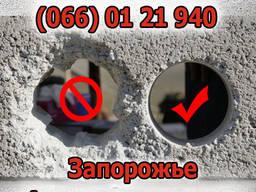Пробить отверстие в стене. Высверлить отверстие в бетоне Запорожье. Пробить дырку в стене.