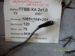 Продаем птвв ха и хк в Украине. Сертификат укрсепро