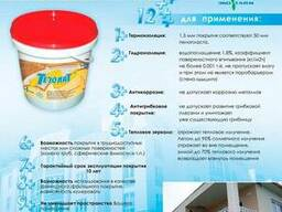 "Продаем теплоизоляционный материал ""Тезолат"""
