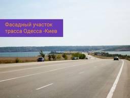 Продается 10 ГА на Киевской трассе