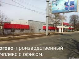 Продается цех 1200 м. кв Куйбышевский район, Донецк