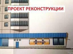 Продается помещение свободного назначения на Балковской/Мало