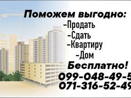 3-к квартиру м-н Калининский 2/9