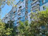 "Продам 3-х комнатную квартиру ""чешка"" ж/м Приднепровск - фото 3"
