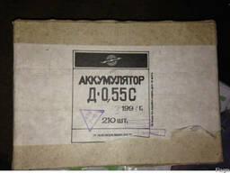 Продам Аккумуляторы Д-0,55С