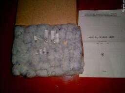Продам ампулы уровня АЦПН-30(с паспортом)