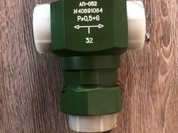 Продам АП-055, редуктора АР-004, вентили АВ-011, АВ-013, АВ