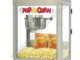 Продам аппарат для сахарной ваты и попкорна