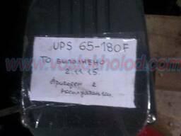 """Продам б/у циркуляционый насос """"Grundfos"""" UPS 65-180F."""